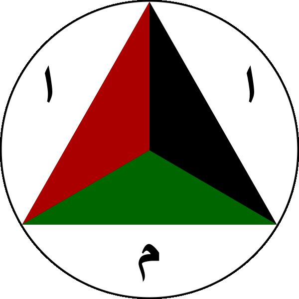 Roundel of Afghanistan Air Force.