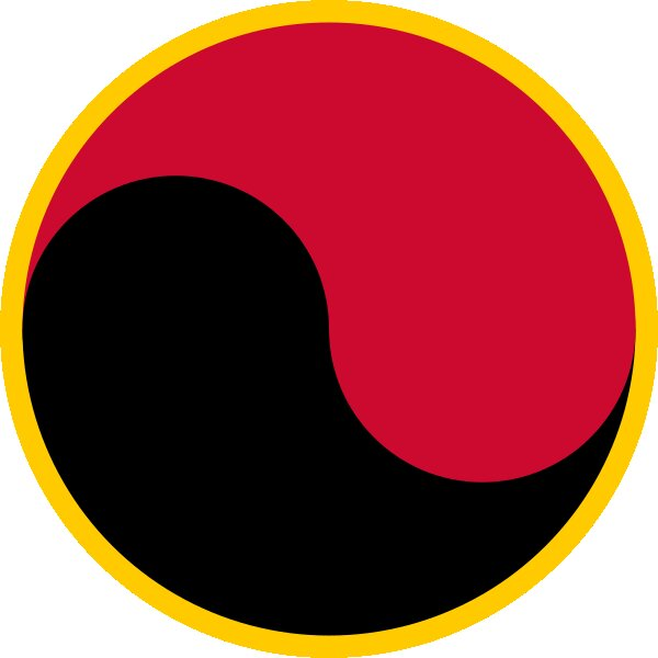 Roundel of National Air Force of Angola of Angola