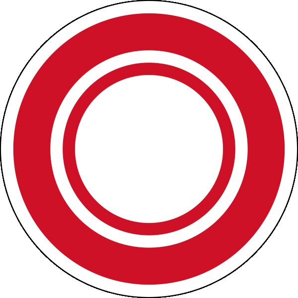 Roundel of Bahrain Air Force.
