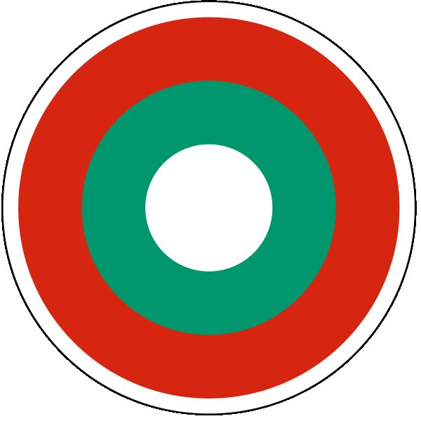 Roundel of Bulgaria Air Force.