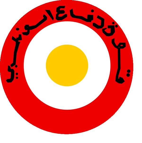 Roundel of Dubai Air Force.
