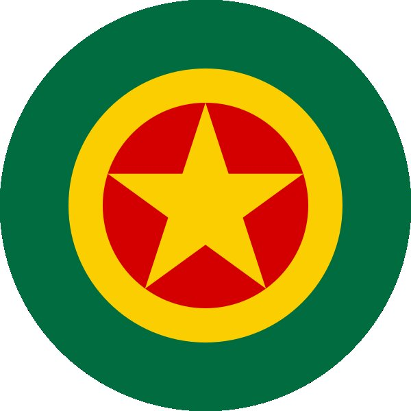Roundel of Ethiopia Air Force.