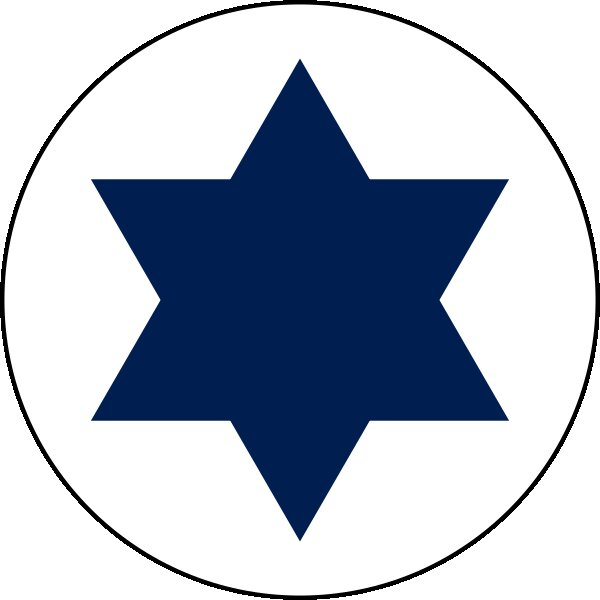 Roundel of Israel Air Force.