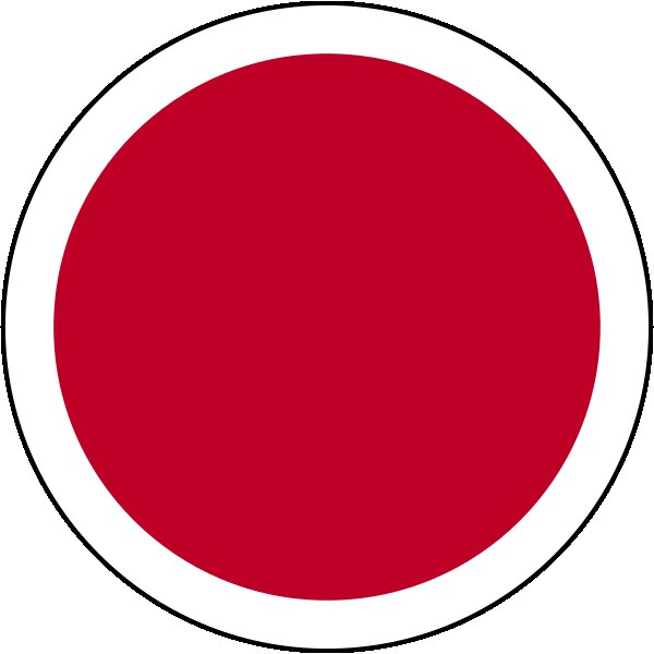 Roundel of Japan Air Force.