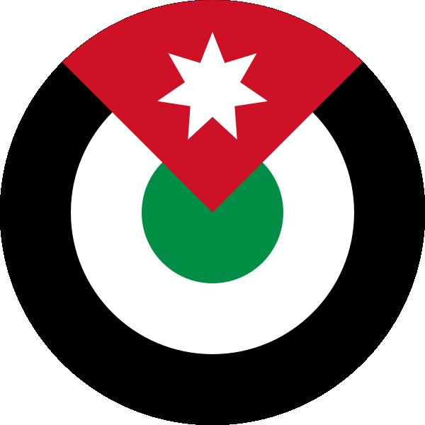 Roundel of Jordan Air Force.