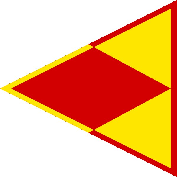 Roundel of Macedonia Air Force.