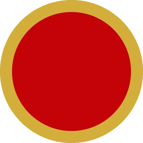 Roundel of Montenegro Air Force.