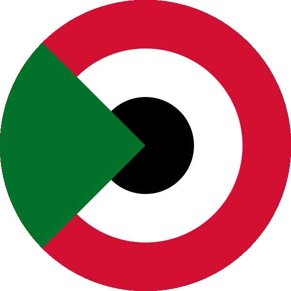 Roundel of Sudan Air Force.