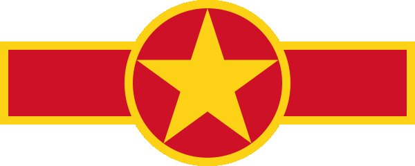 Roundel of Vietnam Air Force.