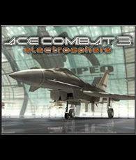 Ace Combat 3: Electrosphere: Art comparison